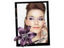 Yves Rocher дарит женщинам бесплатные make up-сессии