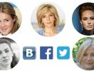 Украинские женщины-политики в соцсетях: кто и чем удивляет