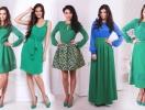 Зеленый цвет в одежде: его символика и энергетика