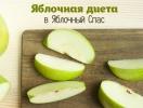 Топ 3 яблочные диеты: самые эффективные диеты на яблоках для похудения и разгрузки организма