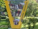 В центре Киева появилась библиотека под открытым небом