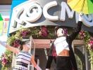 В центре Киева открылся новый магазин КОСМО