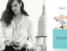 Фрея Беха стала лицом осенней ювелирной коллекции Tiffany T