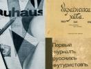 В Сети появился архив европейских арт-журналов