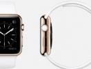 Редактор Vogue прокомментировала Apple Watch