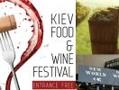 Куда отправиться на выходных: в Киеве пройдет фестиваль вина
