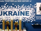 Как будет пахнуть парфюм Украина