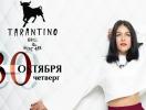 Кого послушать: Маша Собко в Tarantino Grill&Wine Bar