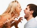 Как избежать регулярных конфликтов в семье