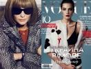 Скандал в мире моды: украинская модель резко раскритиковала украинский Vogue