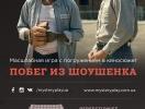 От пассивного просмотра к активному кино-взаимодействию. Мировой тренд развлечений в Киеве