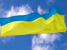День Независимости Украины 2015: празднование 24-годовщины
