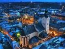 Новый год 2016 во Львове: расписание мероприятий