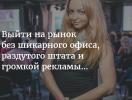 Женщина-праздник: как открыть ивент-агентство. Бизнес-история Екатерины Ластенко