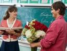 Что подарить учителю на 8 марта: беспроигрышные варианты и идеи подарка