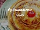 Масленица 2016: рецепты блинов, которыми можно удивить гостей