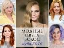 Самые модные цвета волос лета 2016: выбери свой!