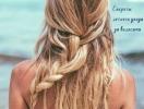 Тонкости и секреты летнего ухода за волосами