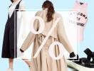 Что купить на распродаже: 40 лучших вещей по хорошей цене