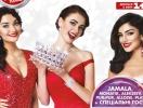Финал Национального конкурса красоты  «Мисс Украина-2016»