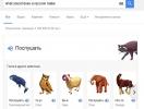 Теперь в Google можно сыграть в крестики-нолики, разложить пасьянс и послушать звуки, которые издают животные