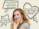 Что про нее говорят друзья: 35-й день рождения Ксении Собчак
