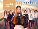 «Супермодель по украински» 3 сезон: 13 выпуск от 18.11.2016 смотреть онлайн ВИДЕО