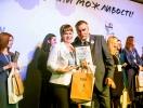 Валентина Сабельникова: «Предпринимательский талант Украины» – хороший трамплин для развития