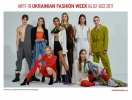 Долой стереотипы: юбилейная рекламная кампания Ukrainian Fashion Week