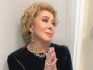 Любовь Успенская показала фигуру в купальнике в 62 года (ФОТО)