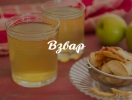 Рецепт взвара с медом и сушенными яблоками: напиток, который укрепляет иммунитет