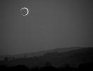 Когда смотреть кольцеобразное солнечное затмение в 2017 году: уникальное явление в ночь на 27 февраля