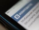 Cчетчик просмотров в ВКонтакте и аналог Instagram Stories в Facebook (ВИДЕО)