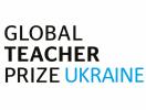 В Украине стартует «Нобелевская премия» для учителей