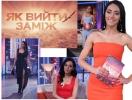 Телеведущая Роза Аль-Намри: Многие браки держатся благодаря тому, что женщина прощает (ИНТЕРВЬЮ)