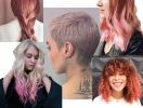 Этюд в розовых тонах: как выглядит трендовое окрашивание волос в оттенке розовое шампанское