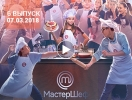 """""""Мастер Шеф Подростки"""" 1 сезон: 6 выпуск от 07.02.2018 смотреть онлайн ВИДЕО"""