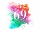 Поза 69: как двоим получить максимум удовольствия