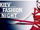 Совсем скоро: ночь модного шопинга Kiev Fashion Night!