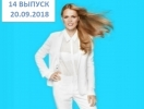 """Шоу """"ОЛЯ"""": 14 выпуск от 20.09.2018 смотреть онлайн ВИДЕО"""