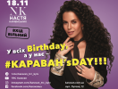 Что такое Karavan's Day: как столичный ТРЦ меняет традиции