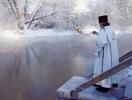 Крещение 2019: какой будет погода в Украине во время праздника