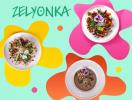 Что такое ZELYONKA и с чем ее едят: опыт редакции ХОЧУ