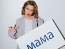 Актриса Дарья Мельникова показала фигуру после родов (ФОТО)