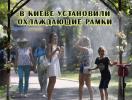 Жаре — бой: в Киеве установили охлаждающие рамки