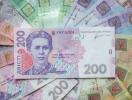 В Украине появится банкнота в тысячу гривен: кто будет изображен на купюре? (ВИДЕО)