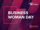 BUSINESS WOMAN DAY: где и когда пройдет самая масштабная бизнес-конференция в Украине