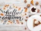 Не проспать осень: ТОП-10 развлечений для каждого