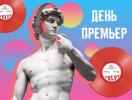 День премьер: чем порадовали поклонников Миша Романова, ТНМК, Alyosha & Vlad Darwin