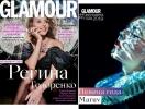 """""""Женщина года"""" 2019: полный список победителей премии Glamour"""